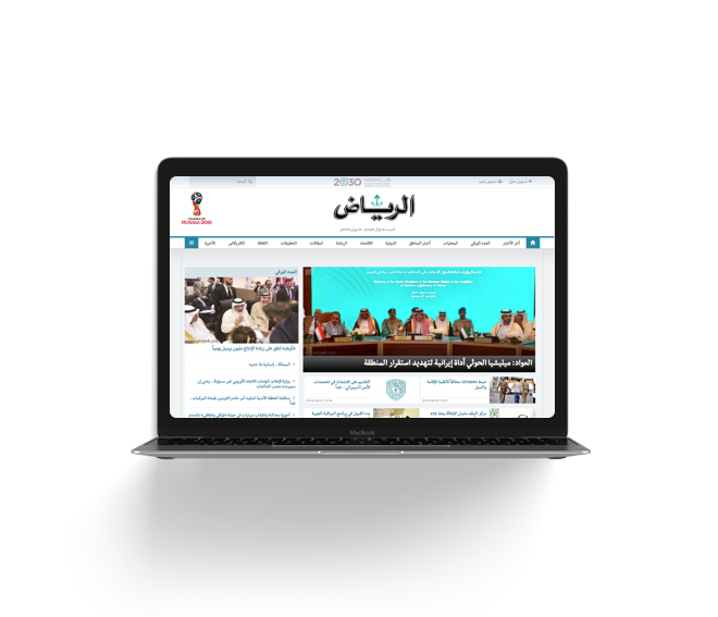 Al Riyadh Newspaper SEO