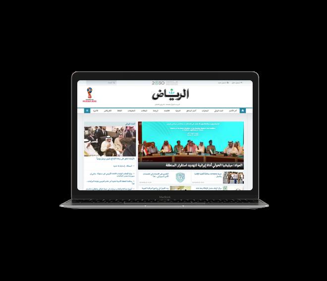 SEO جريدة الرياض